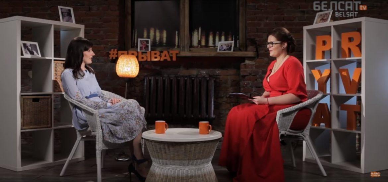 Интервью Ксении Филипповой для телеканала Belsat