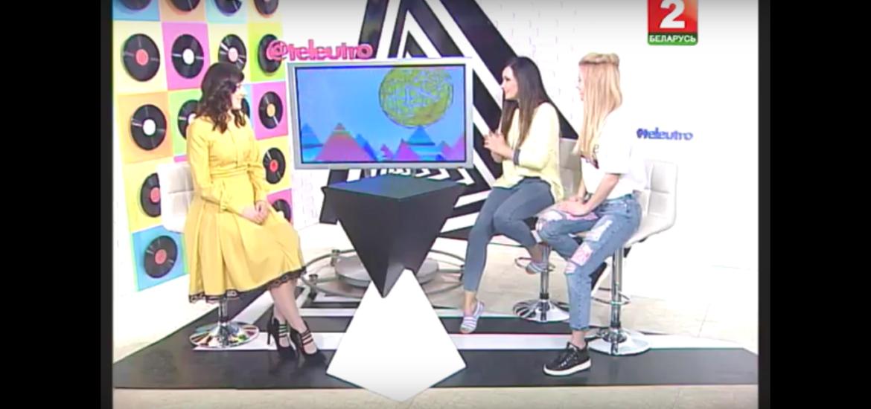 Мои интервью и эфиры: утренняя аромадиагностика на Телеутре (канал Беларусь 2)